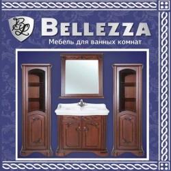 Каталог продукции Belezza