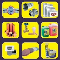 Каталог продукции инженерная и бытовая сантехника